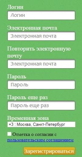 Гринбет регистрация
