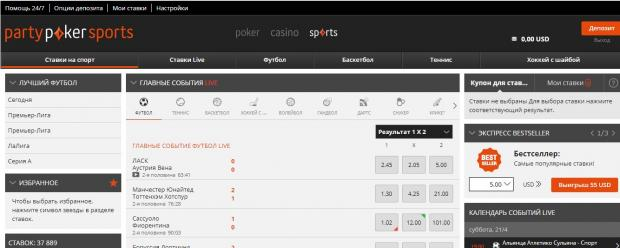 Party poker сайт
