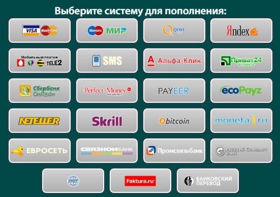 Rubet.ком платежи