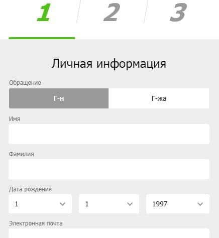Rubet регистрация