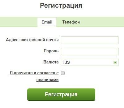 Tojbet регистрация