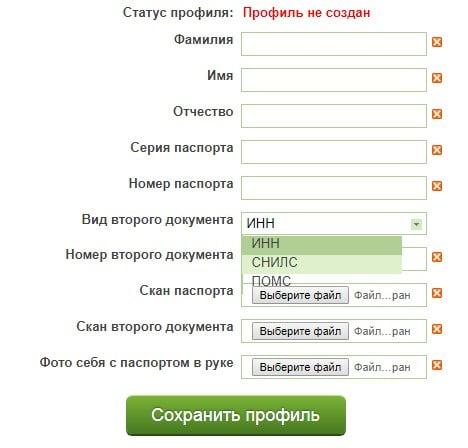 Точбет регистрация