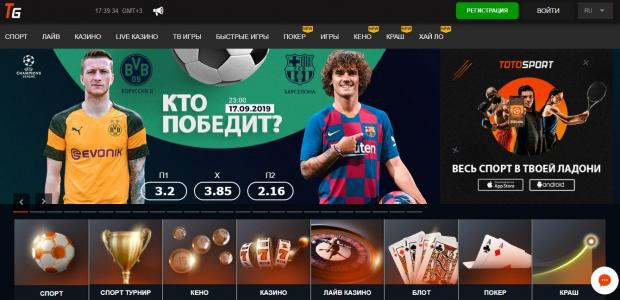 totogaming sport