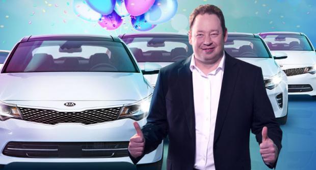 БК «1хСтавка» разыгрывает 100 автомобилей Kia Optima