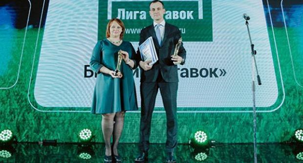 Премией «Спорт и Россия» отмечены легальные БК