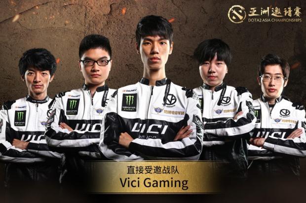 MDL Changsha Major претенденты на победу
