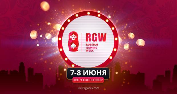 Форум RGW 2018 расскажет о криптовалютах и нейросетях в беттинг-индустрии