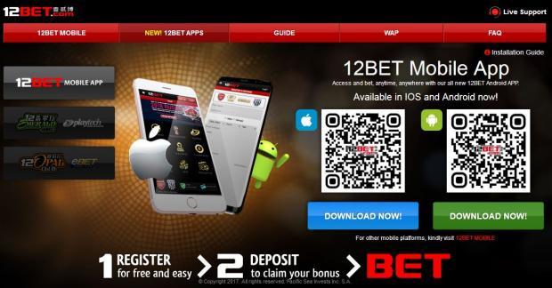 12бет мобильная версия