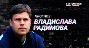 Прогноз и ставка на матч «Зенит» — «СКА-Хабаровск» 13 мая