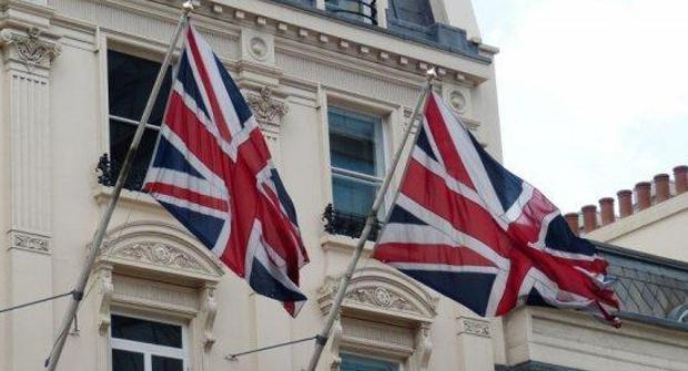 Британский букмекер оштрафован на $2,6 млн