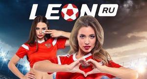 «Леон» разыграет 175 тысяч рублей на матче Испания — Россия