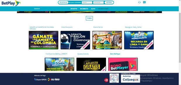 Betplay.com бонусы