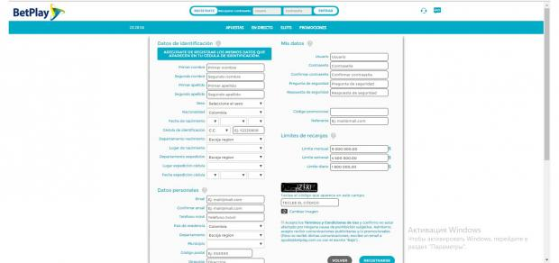 Betplay регистрация