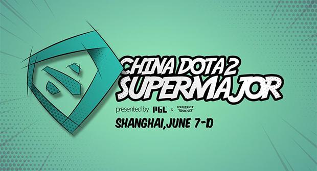 China Dota2 Supermajor – последний рейтинговый турнир сезона. Главные фавориты и прогноз