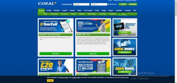 Coral.com бонусы