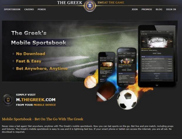 the greek мобильный