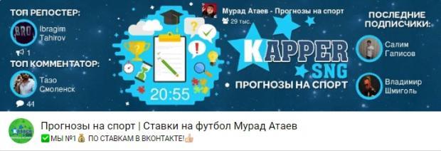 Kapper-sng ru сайт