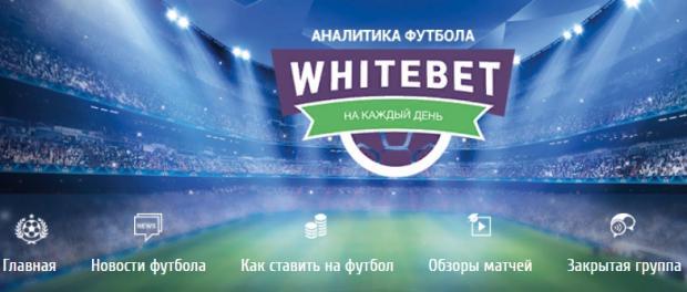whitebet vk