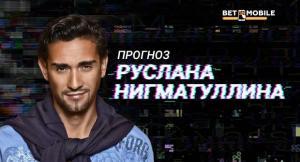Прогноз на матч Россия — Египет 19 июня. Группа А