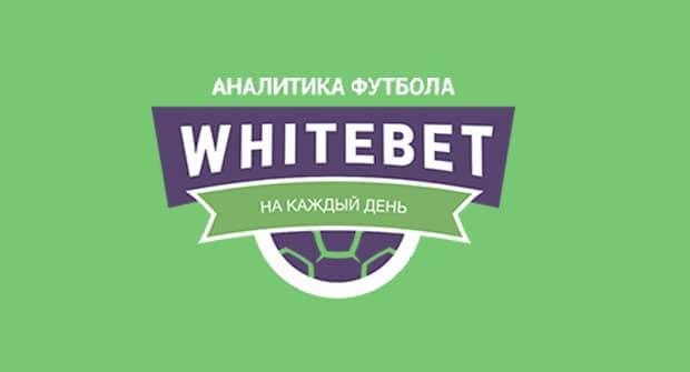 Обзор каппера WhiteBet