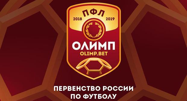 БК «Олимп» стал титульным партнером ФНЛ и ПФЛ