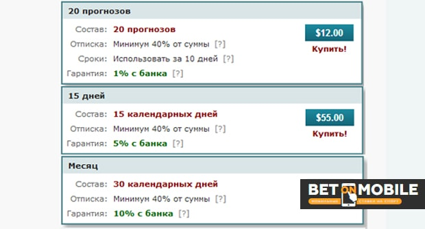 Бетон верификатор ставки купить бетон рублевка