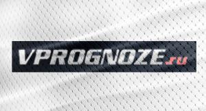 Верификатор прогнозов на спорт Vprognoze.ru