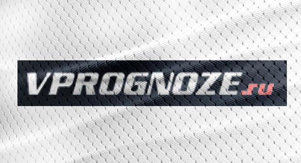 Верификатор прогнозов на спорт Vprognoze ru