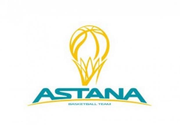 Лого Бк Астана