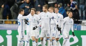 Динамо К — Аякс и еще два футбольных матча: экспресс дня на 28 августа 2018