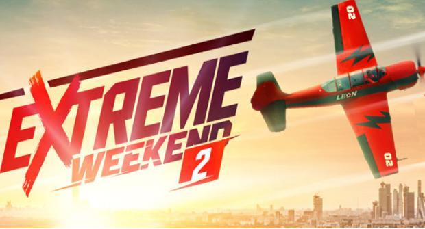 БК «Леон» запустила акцию «Extreme Weekend 2»