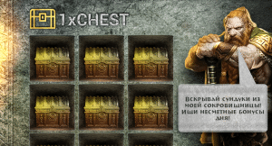 Бонусные игры «1хБет»
