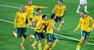 Прогноз и ставка на матч Литва – Сербия 7 сентября 2018