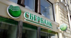 Российские банки прекращают сотрудничать с офшорными букмекерами