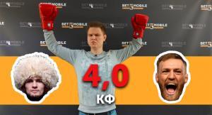 Видеопрогноз на бой Нурмагомедов — Макгрегор 7 октября 2018