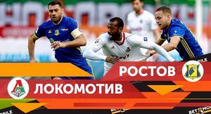 Видеопрогноз на матч «Локомотив» — «Ростов» 19 октября