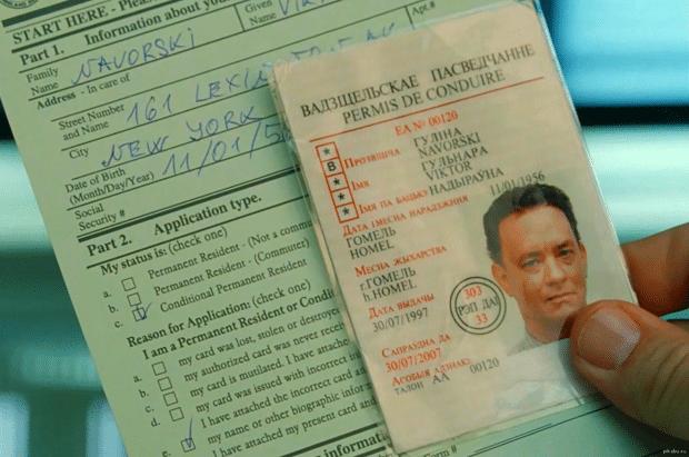Удаленна регистрация в букмекерской конторе