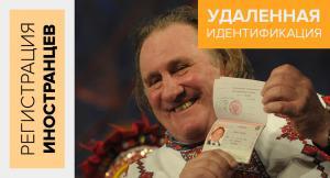 Можно ли иностранцам легально играть в российских БК?