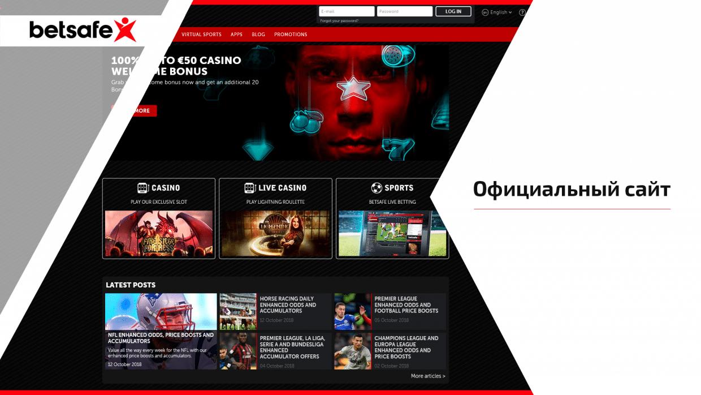 Без онлайн ставки версия спорт регистрации на мобильная сайт рублях официальный в