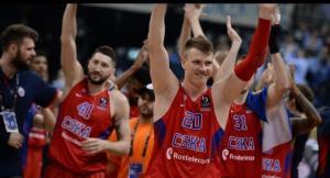 Прогноз и ставка на игру ЦСКА –Дарюшшафака18 октября 2018