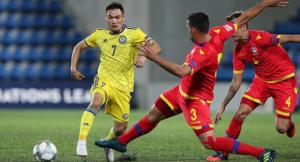 Прогноз и ставка на матч Казахстан — Андорра 16 октября 2018