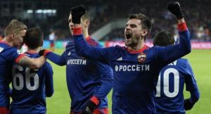 Прогноз и ставка на матч ЦСКА – Реал Мадрид 2 октября 2018