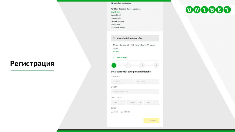 сайт контора официальный рустелетот регистрация букмекерская россия
