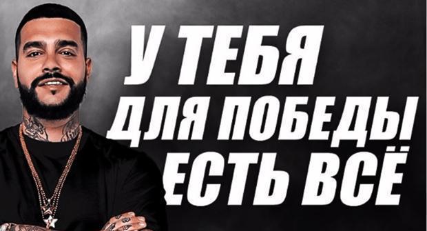 Тимати заключил контракт с букмекерской конторой