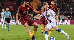 Прогноз и ставка на матч ЦСКА – Рома 7 ноября 2018