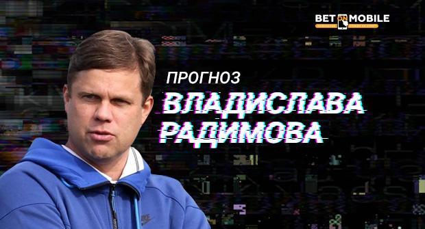 Прогноз и ставка на матч Краснодар - Енисей 11 ноября