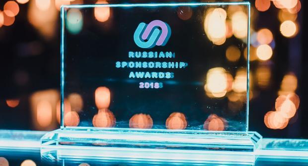 БК «Олимп» заняла второе место в Russian Sponsorship Awards