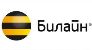 Букмекерские конторы с «Билайн»