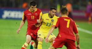 Прогноз и ставка на матч Черногория – Румыния 20 ноября 2018