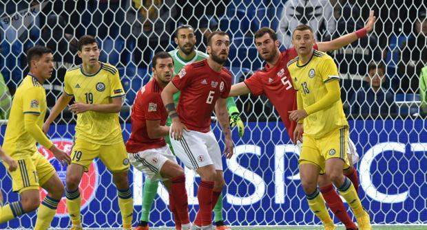 Прогноз и ставка на матч Грузия - Казахстан 19 ноября 2018